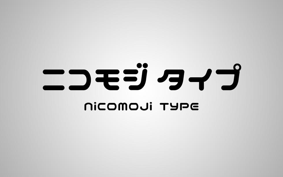 nicomoji_kv