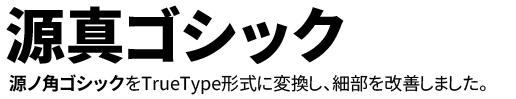 preview_genshin